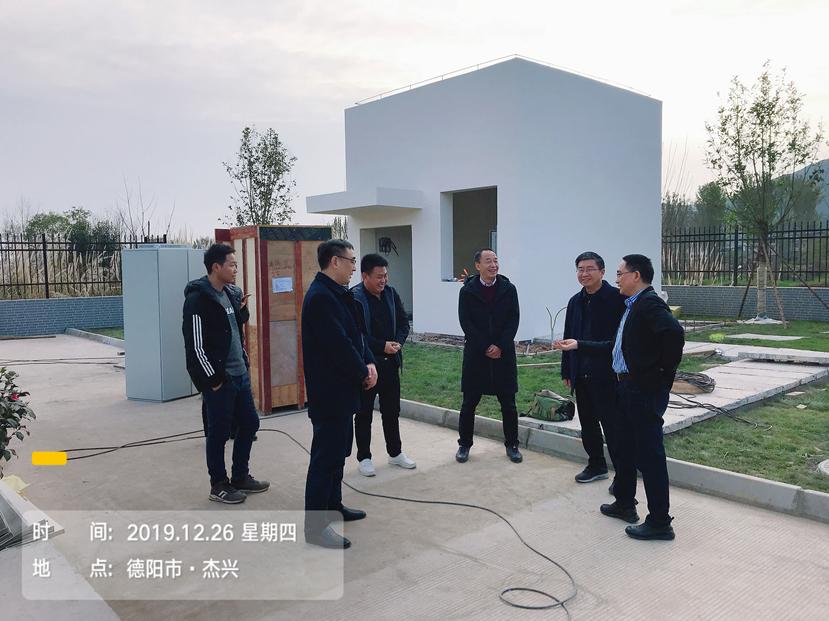 QQ图片20191226172442_副本